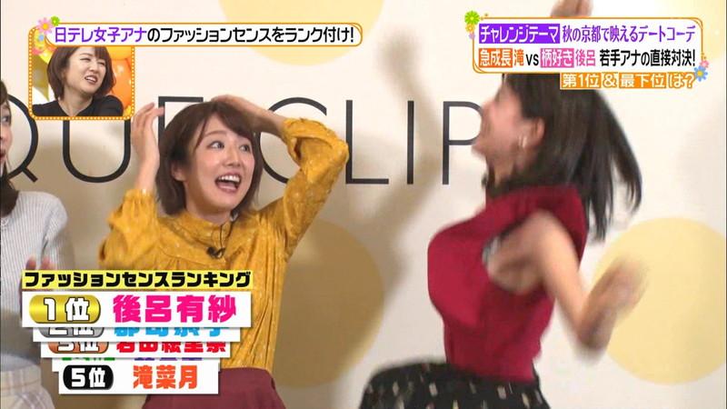 【女子アナキャプ画像】日テレ女子アナウンサーの食レポと着衣おっぱい 11