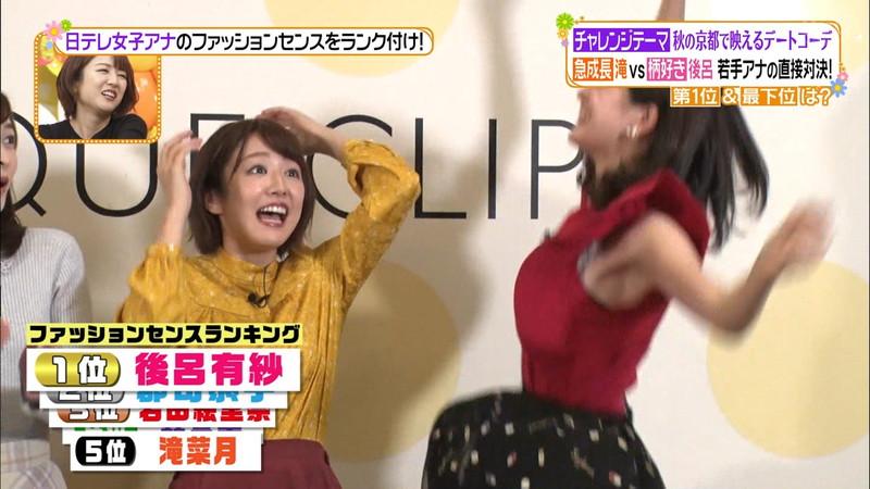 【女子アナキャプ画像】日テレ女子アナウンサーの食レポと着衣おっぱい 12