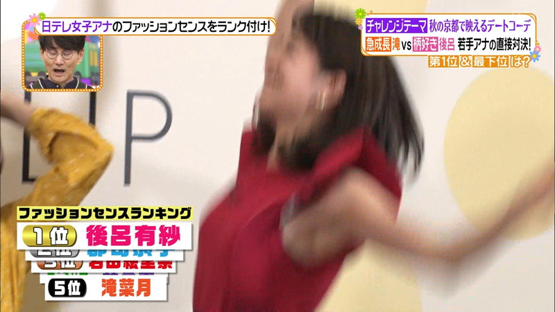 【女子アナキャプ画像】日テレ女子アナウンサーの食レポと着衣おっぱい 13