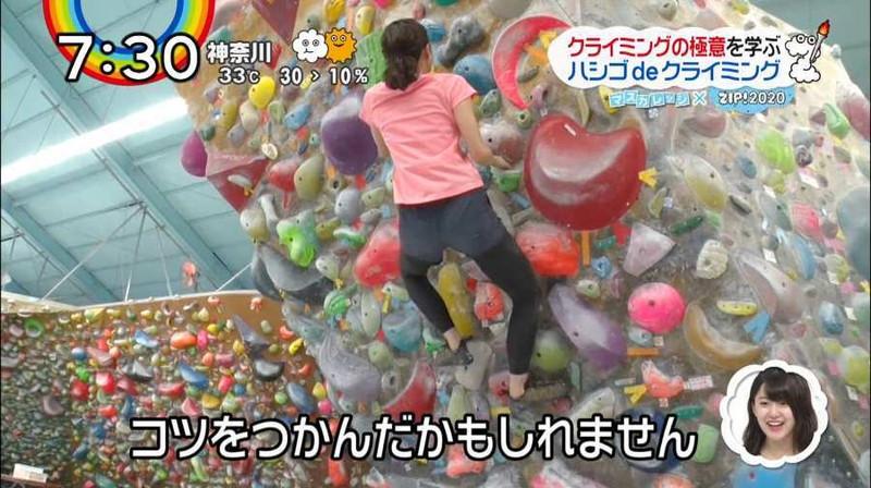 【女子アナキャプ画像】日テレ女子アナウンサーの食レポと着衣おっぱい 25