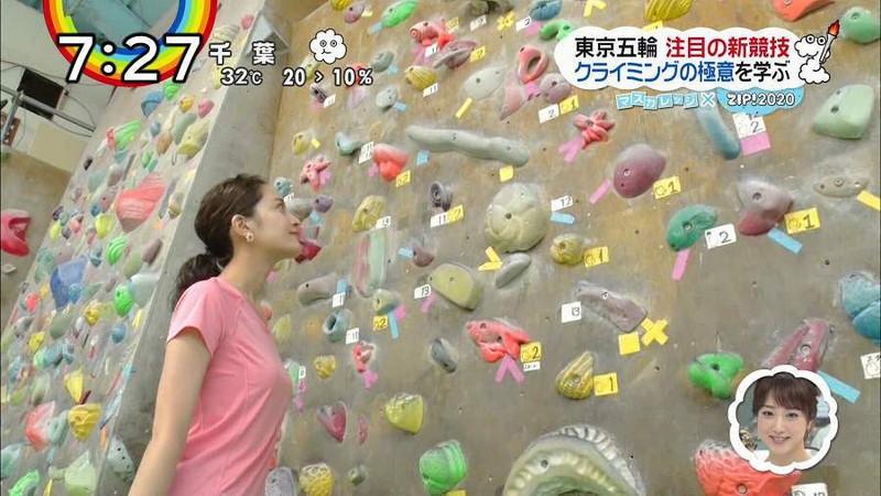【女子アナキャプ画像】日テレ女子アナウンサーの食レポと着衣おっぱい 27