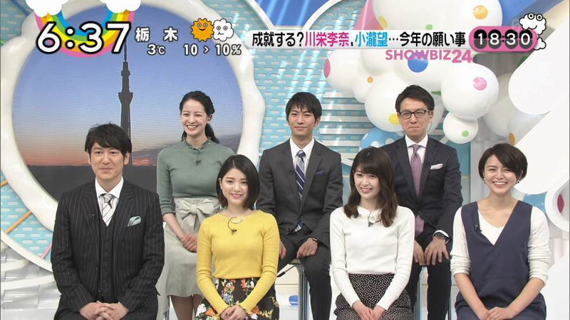 【女子アナキャプ画像】日テレ女子アナウンサーの食レポと着衣おっぱい 30