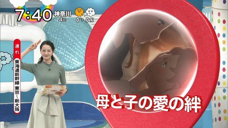 【女子アナキャプ画像】日テレ女子アナウンサーの食レポと着衣おっぱい 34