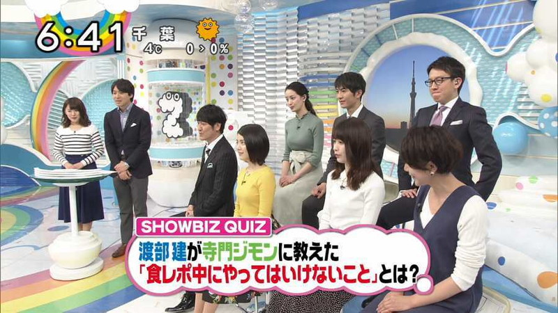 【女子アナキャプ画像】日テレ女子アナウンサーの食レポと着衣おっぱい 35