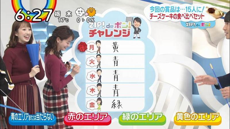 【女子アナキャプ画像】日テレ女子アナウンサーの食レポと着衣おっぱい 42