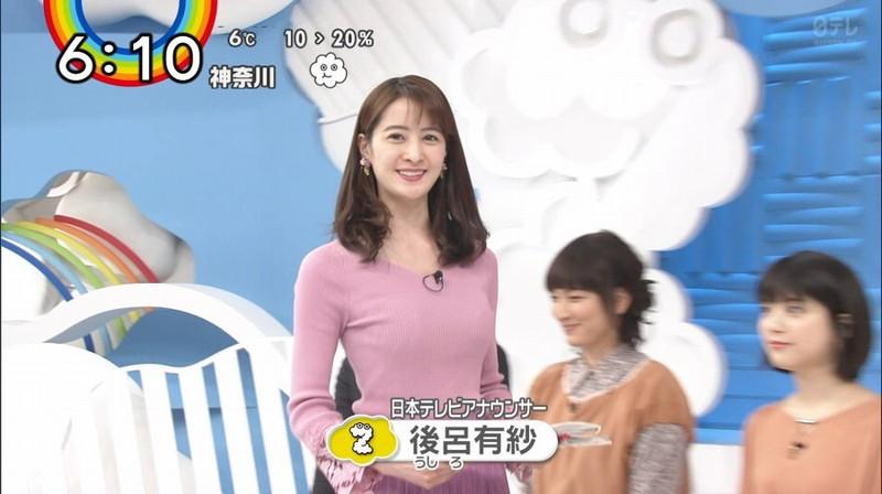 【女子アナキャプ画像】日テレ女子アナウンサーの食レポと着衣おっぱい 47