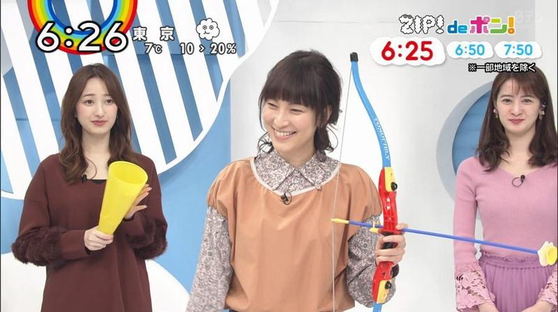 【女子アナキャプ画像】日テレ女子アナウンサーの食レポと着衣おっぱい 49