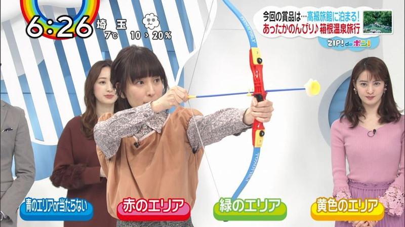【女子アナキャプ画像】日テレ女子アナウンサーの食レポと着衣おっぱい 51
