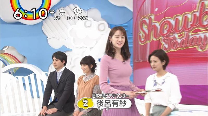 【女子アナキャプ画像】日テレ女子アナウンサーの食レポと着衣おっぱい 52