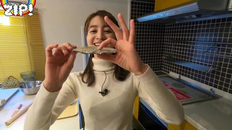 【女子アナキャプ画像】日テレ女子アナウンサーの食レポと着衣おっぱい 55