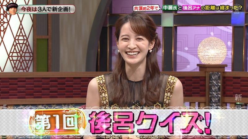 【女子アナキャプ画像】日テレ女子アナウンサーの食レポと着衣おっぱい 56