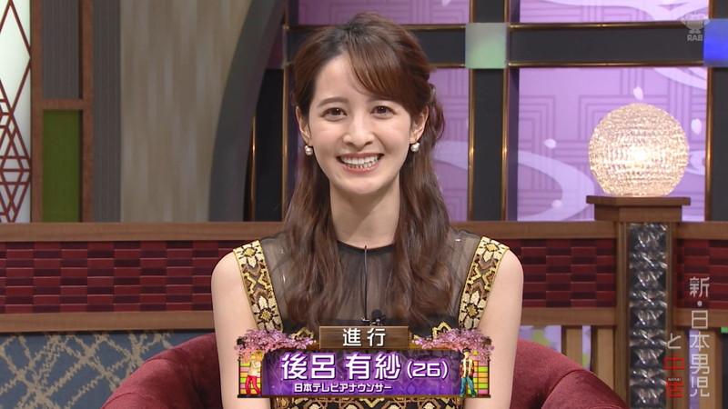 【女子アナキャプ画像】日テレ女子アナウンサーの食レポと着衣おっぱい 57