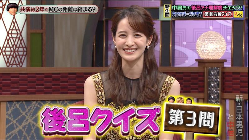 【女子アナキャプ画像】日テレ女子アナウンサーの食レポと着衣おっぱい 61
