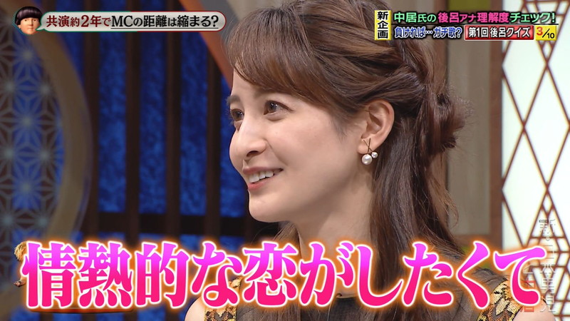 【女子アナキャプ画像】日テレ女子アナウンサーの食レポと着衣おっぱい 62