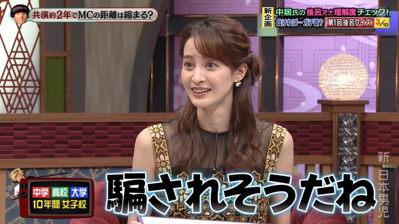 【女子アナキャプ画像】日テレ女子アナウンサーの食レポと着衣おっぱい 63