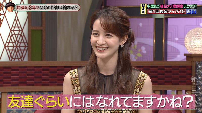 【女子アナキャプ画像】日テレ女子アナウンサーの食レポと着衣おっぱい 67