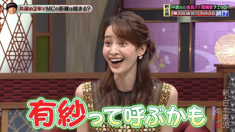 【女子アナキャプ画像】日テレ女子アナウンサーの食レポと着衣おっぱい 68