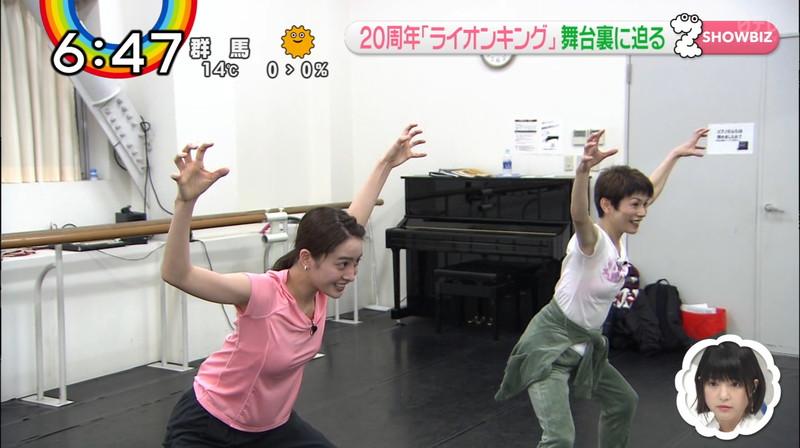 【女子アナキャプ画像】日テレ女子アナウンサーの食レポと着衣おっぱい 71
