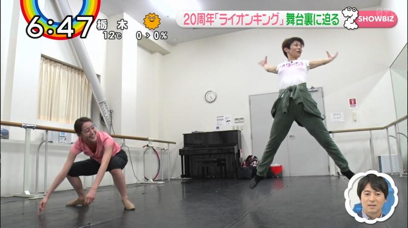 【女子アナキャプ画像】日テレ女子アナウンサーの食レポと着衣おっぱい 75