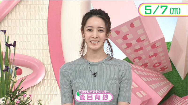 【女子アナキャプ画像】日テレ女子アナウンサーの食レポと着衣おっぱい 80
