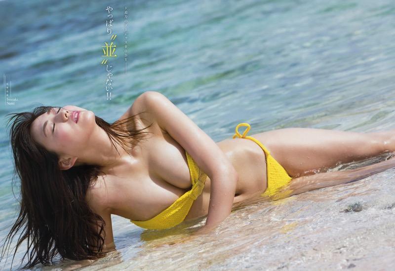 【岩崎名美グラビア画像】168cm長身ボディにカモシカ脚が特徴的なモデル美女 70