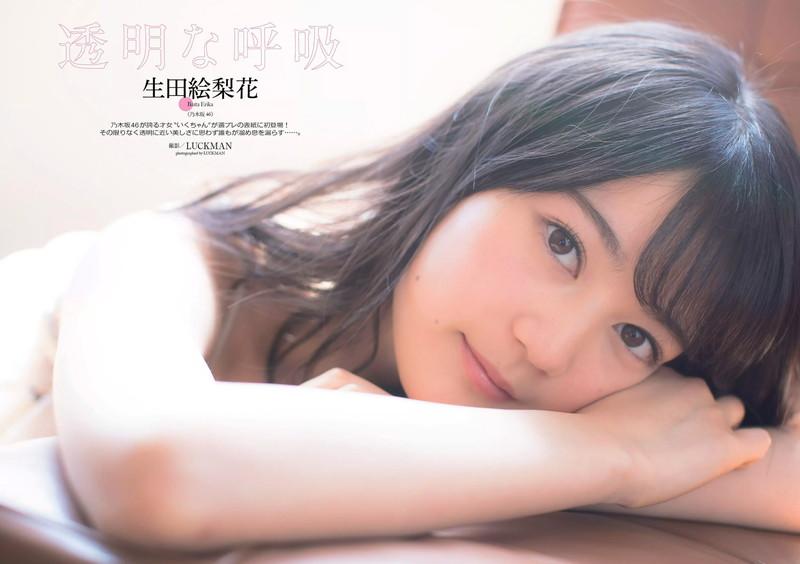 【生田絵梨花グラビア画像】アイドルは女優になる為の糧というストイック美女 76