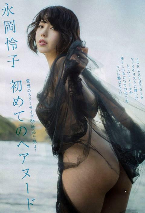 【永岡怜子ヌード画像】Gカップ巨乳ボディをヘアヌードで魅せつけるエロ美女 03