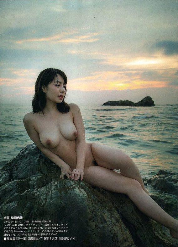 【永岡怜子ヌード画像】Gカップ巨乳ボディをヘアヌードで魅せつけるエロ美女 16