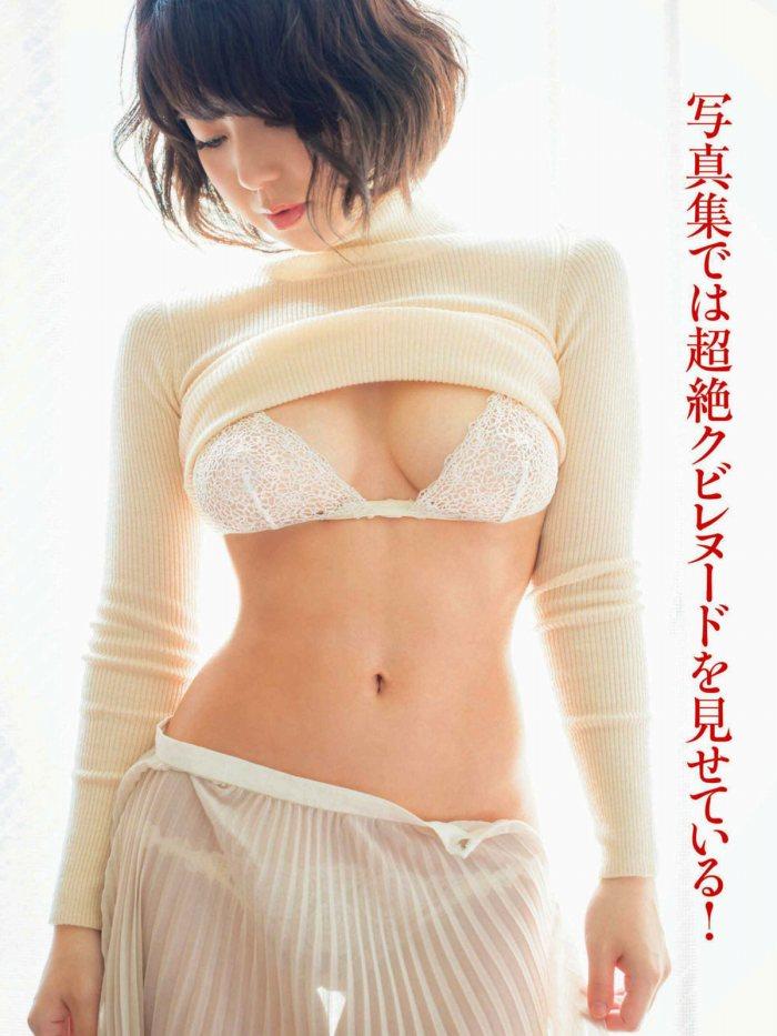 【永岡怜子ヌード画像】Gカップ巨乳ボディをヘアヌードで魅せつけるエロ美女 29