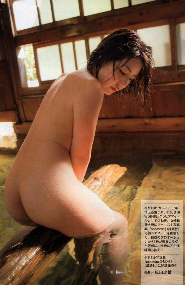 【永岡怜子ヌード画像】Gカップ巨乳ボディをヘアヌードで魅せつけるエロ美女 39