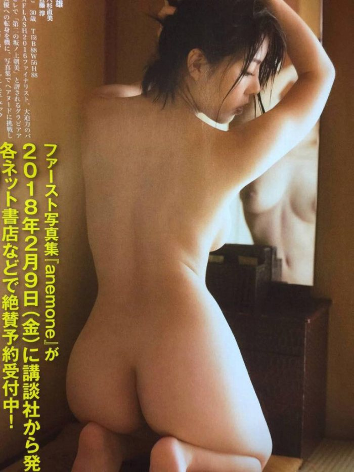 【永岡怜子ヌード画像】Gカップ巨乳ボディをヘアヌードで魅せつけるエロ美女 48