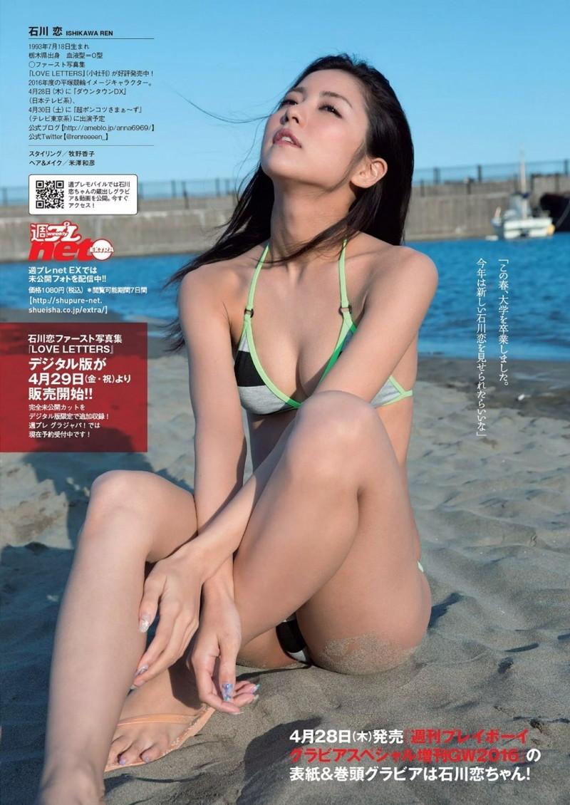【石川恋グラビア画像】高身長なスレンダーボディに下着姿がエロい! 35