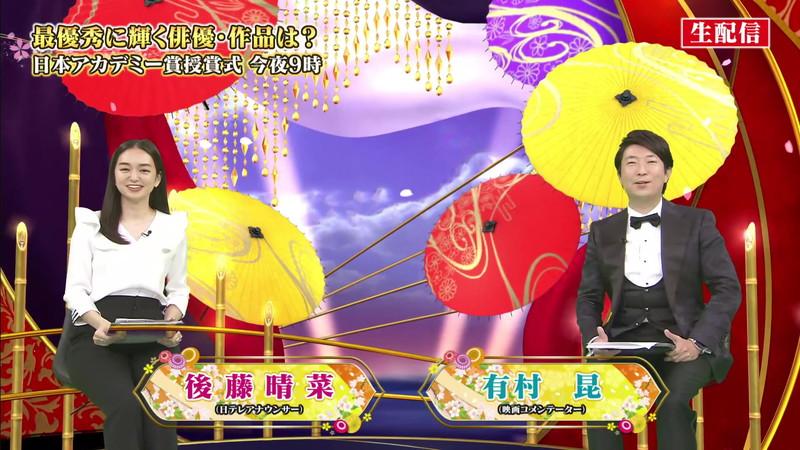 【女子アナキャプ画像】アラサーに見えない童顔アナウンサーの透け服! 10