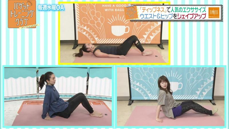 【女子アナキャプ画像】アラサーに見えない童顔アナウンサーの透け服! 30