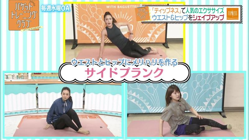 【女子アナキャプ画像】アラサーに見えない童顔アナウンサーの透け服! 33