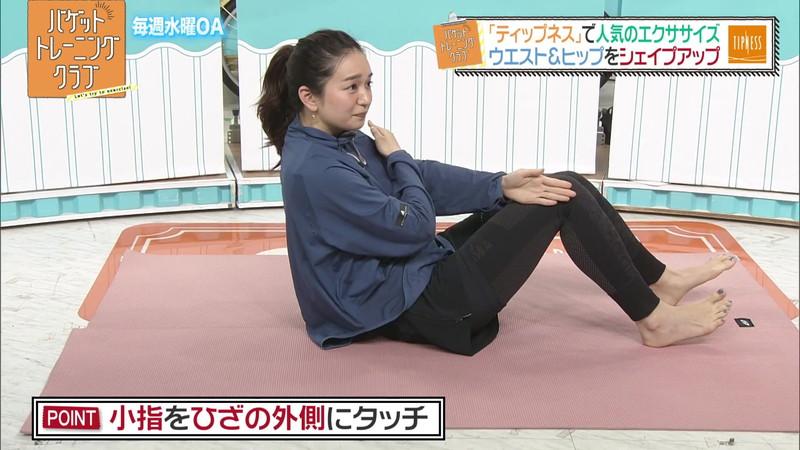 【女子アナキャプ画像】アラサーに見えない童顔アナウンサーの透け服! 35