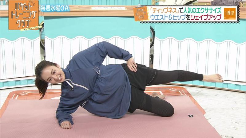 【女子アナキャプ画像】アラサーに見えない童顔アナウンサーの透け服! 37