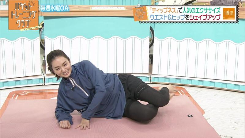【女子アナキャプ画像】アラサーに見えない童顔アナウンサーの透け服! 39