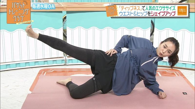 【女子アナキャプ画像】アラサーに見えない童顔アナウンサーの透け服! 40