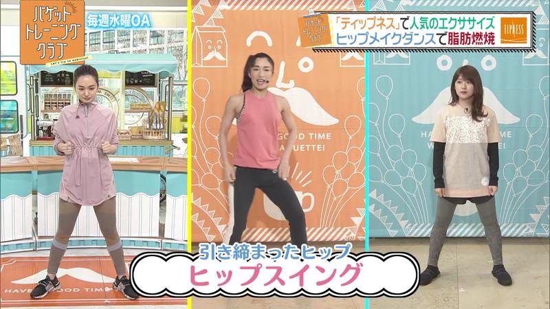 【女子アナキャプ画像】アラサーに見えない童顔アナウンサーの透け服! 43