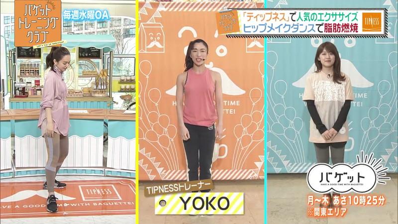 【女子アナキャプ画像】アラサーに見えない童顔アナウンサーの透け服! 46