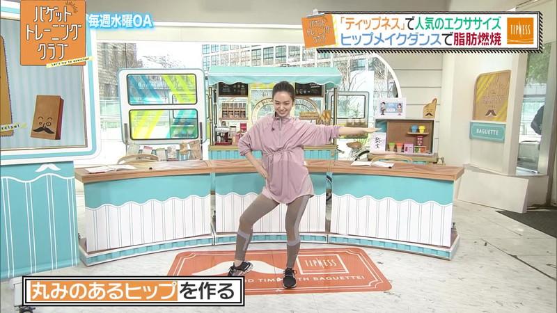 【女子アナキャプ画像】アラサーに見えない童顔アナウンサーの透け服! 48