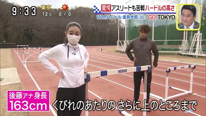 【女子アナキャプ画像】アラサーに見えない童顔アナウンサーの透け服! 55