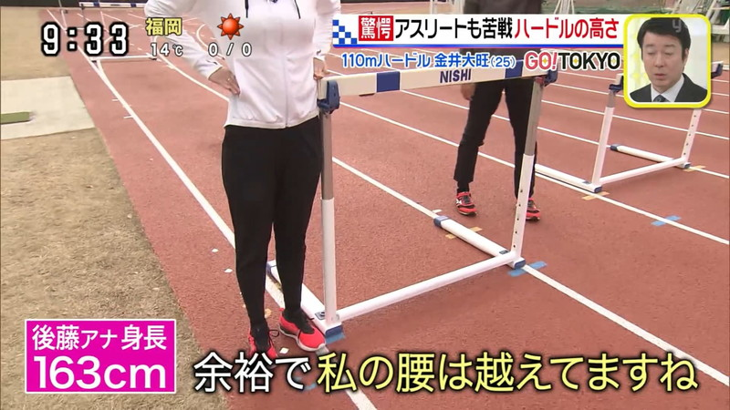 【女子アナキャプ画像】アラサーに見えない童顔アナウンサーの透け服! 57