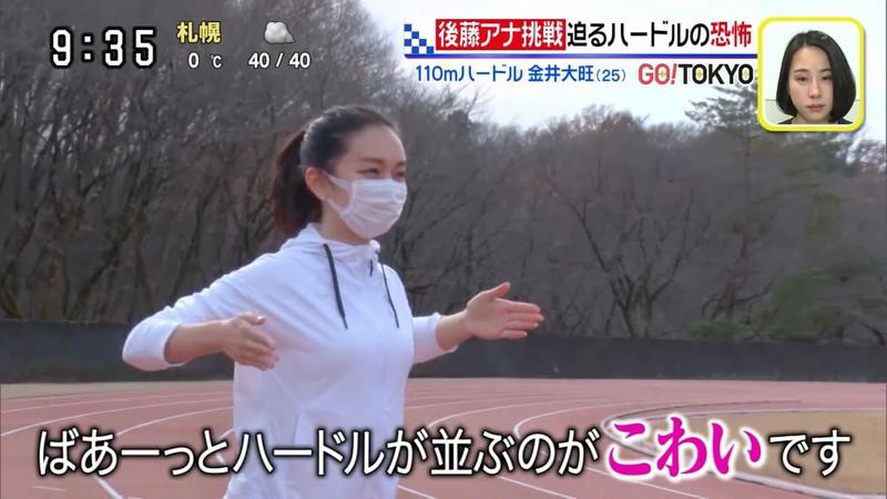 【女子アナキャプ画像】アラサーに見えない童顔アナウンサーの透け服! 60