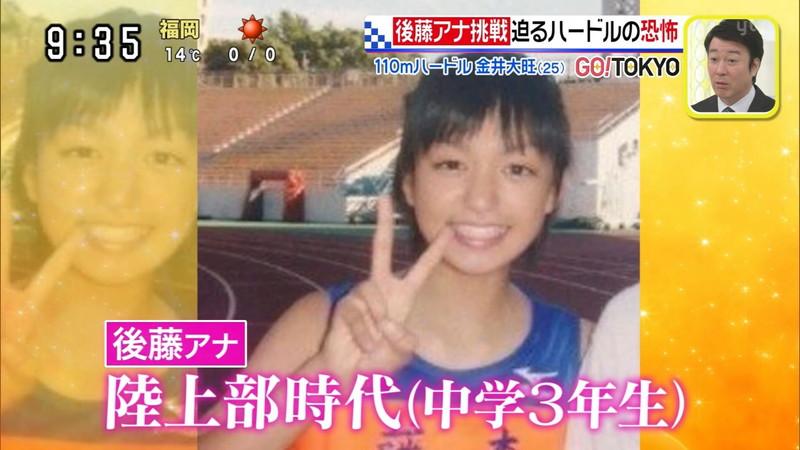 【女子アナキャプ画像】アラサーに見えない童顔アナウンサーの透け服! 62