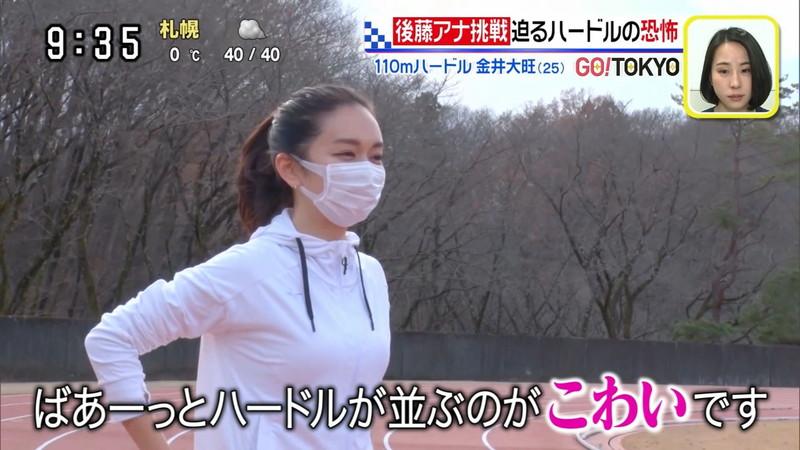 【女子アナキャプ画像】アラサーに見えない童顔アナウンサーの透け服! 63