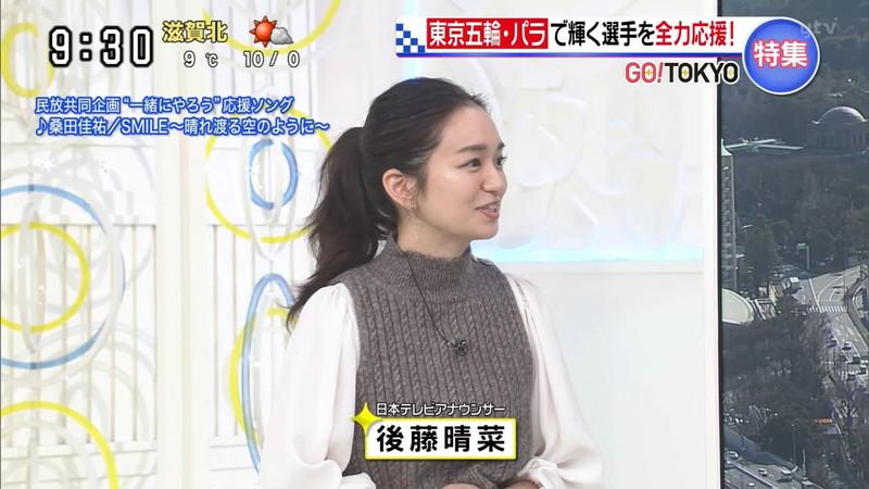 【女子アナキャプ画像】アラサーに見えない童顔アナウンサーの透け服! 68
