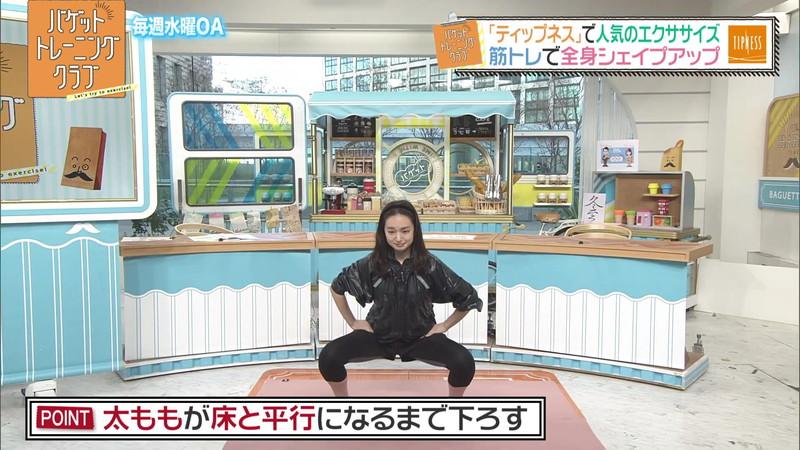 【女子アナキャプ画像】アラサーに見えない童顔アナウンサーの透け服! 74