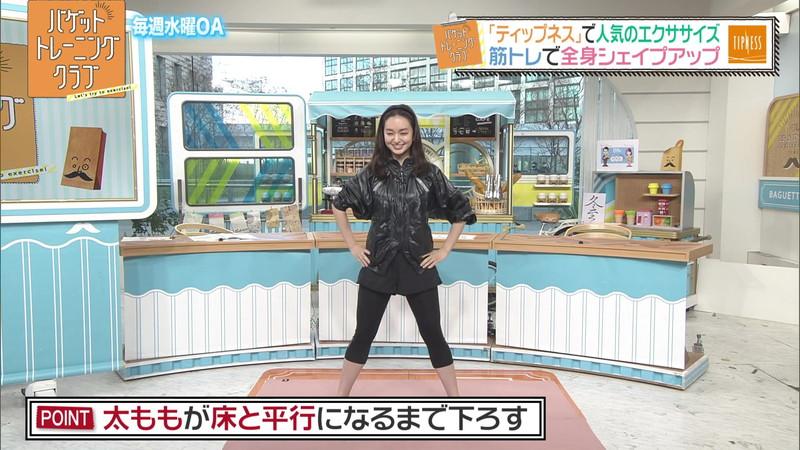 【女子アナキャプ画像】アラサーに見えない童顔アナウンサーの透け服! 75